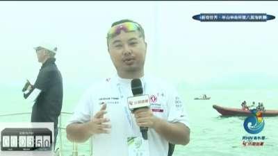 海帆赛拉力赛已经起航 场地赛第二日开赛在即