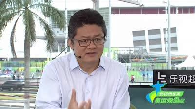 《乐在里约》 第44期 资深媒体人张斌总结里约奥运 中国体育面临改变