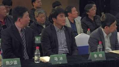 中赫国安顾问咨询委员会成立 高洪波任技术顾问