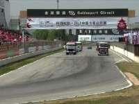 卡车赛北京站第二回合决赛发车 黑烟滚滚秩序井然