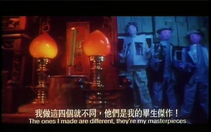 【惊悚/灵异】旺角大家姐(冤魂不散) 1997 粤语中字 陈奕迅处男作/张耀扬/苑琼丹
