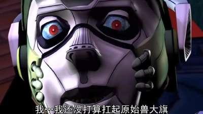 变形金刚:猛兽侠06