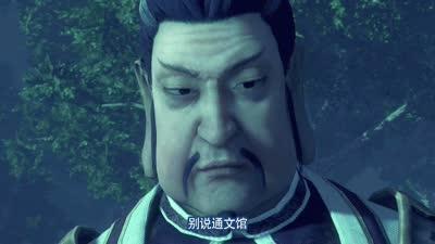 画江湖之不良人 第41集