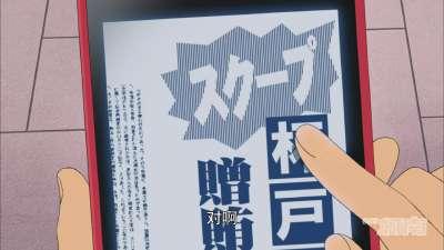 名侦探柯南 822(国语)