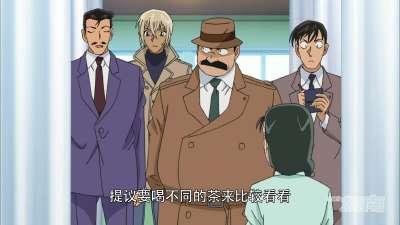 名侦探柯南 823(国语)