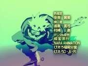 火影忍者ED7 マウンテン・ア・ゴーゴー・ツー 【104~115】