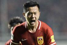 【进球】中国1-0卡塔尔