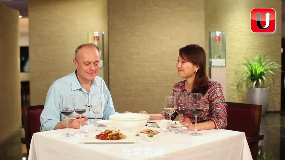 葡萄酒与宴会菜