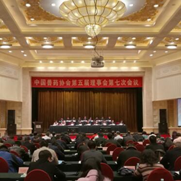中国酒业协会第五届理事会在京举行