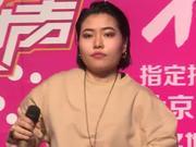 《超女》北京赛区落幕 柯以敏被评委质疑素质低