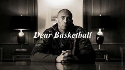 科比催泪v篮球信!《新鲜的篮球》表情版亲爱出动画包图八卦图片