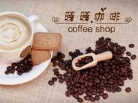 暖暖咖啡 | 手冲咖啡,温暖你的胃