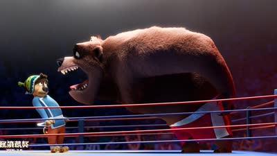 《摇滚藏獒》有事我顶版角色预告 7月8日波弟逆袭斗群狼