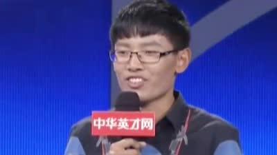 男生赊账多次平安无事 黑龙江科技大学专场