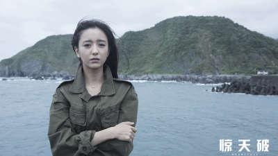 《惊天破》无间暗战版预告   谢霆锋刘青云引发全城告急