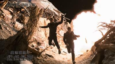 《星际迷航3:超越星辰》正式定档 9月2日燃爆宇宙