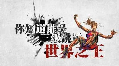 三级跳王者大PK 世界上跳最远的人竟然长了一身毛