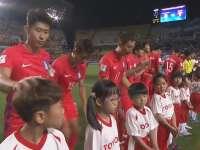 12强赛第3轮 韩国VS卡塔尔 全场录播(粤语)