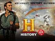美国历史频道宣传片