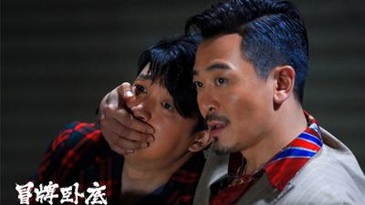 《冒牌卧底》曝同名主题曲MV 潘粤明开嗓另类摇滚风