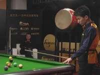 王迪放弃最后抵抗 刘洋完美翻袋结束比赛