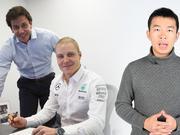【昊说F1】17赛季规则巨变 博塔斯将搭档汉密尔顿