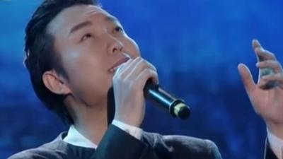 李玉刚歌曲《故乡》《天池南》
