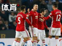 体育+极速100秒:曼联3-0距前四2分 广东男篮双杀北京