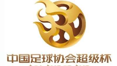 logo logo 标志 设计 矢量 矢量图 素材 图标 400_225