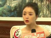 """《娱乐星天地》20170223:蒋欣把好评当做压力 徐熙媛""""狼性""""依旧"""