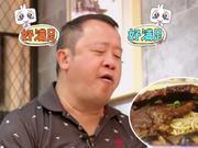 《麻辣面对面》20170226:面馆大厨揭露惊天价格 寻味人为求瘦身寻小面