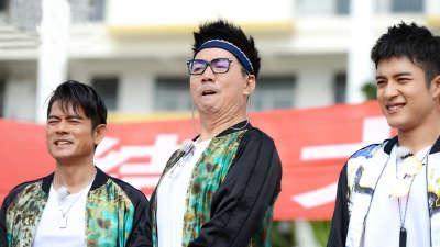 """范明控诉节目组""""虐胃"""""""