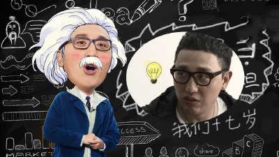大魔王华少智斗节目组