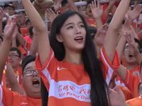 【超级现场】大明湖畔最美鲁能女球迷 她从一个变成了一群