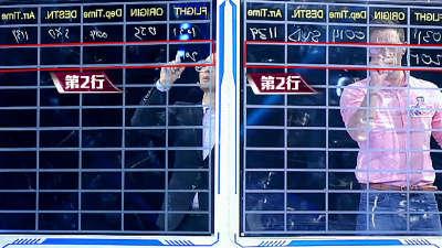 王峰VS世界记忆王Alex