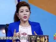 《育儿大作战》20170331:萌娃胜负爆棚 刘仪伟吓懵萌妹子