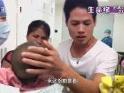 看到女儿即将要手术 这位父亲心疼的哭成泪人