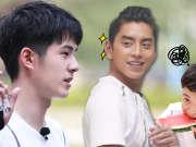 《高能少年团》20170617:王俊凯被整蛊狂飙泪 刘昊然化身少年团军师