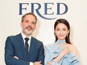 【乐尚播报】法国顶级珠宝品牌 FRED 入驻上海国金