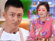 《好好吃饭吧》20170806:黄景瑜下厨荷尔蒙爆棚 Selina看呆刘大厨吃醋