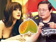 """《多数派选择》20170919:吃木瓜真的能""""丰胸""""吗 女团SNH48陆婷自曝拔智齿瘦脸"""
