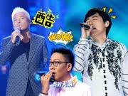 《超强音浪》20171105:巫启贤综艺感爆棚