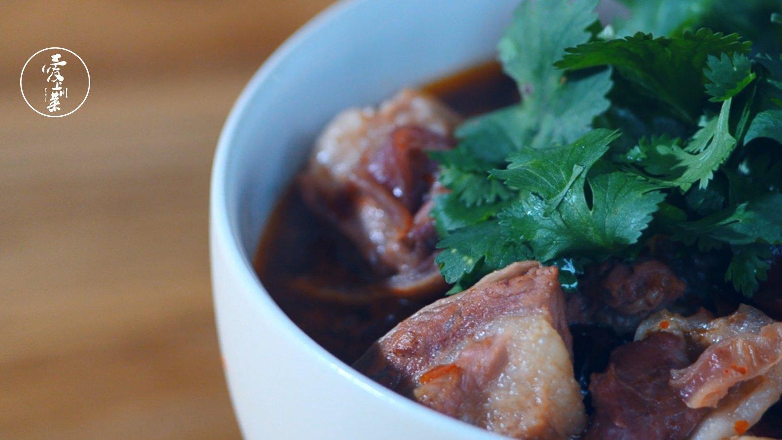 爱上川菜056:米其林大厨的红烧牛肉