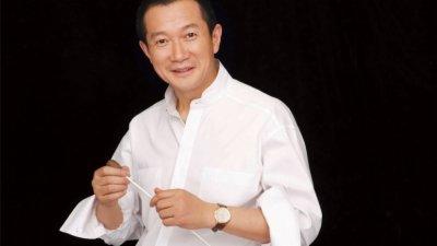 《霸王别姬》谭盾携手广州交响乐团音乐会