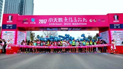 2017无锡马拉松-官方解说(全场录播)