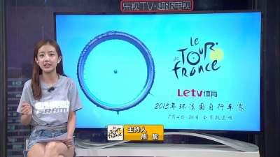 2015环法自行车赛第十四赛段全场录播(中文) 20150718