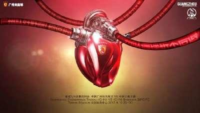 恒大再发战上港海报:同心脏 同脉搏 同跳动