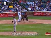 棒球周刊之前线小贴士 Rizzo大谈打击策略