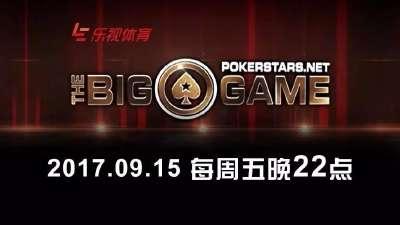 《The Big Game》今晚乐视体育智运频道正式播出