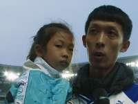 《亚洲足球档案》青出于连 球场上唯一的一年级女生